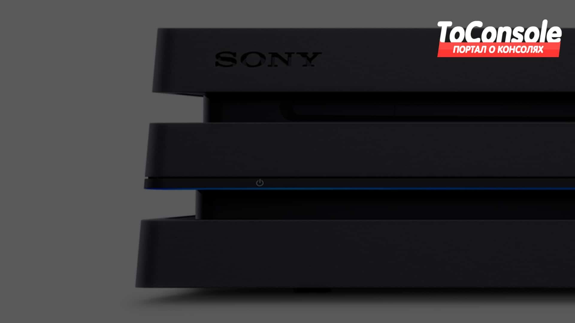 Какие бывают ревизии PS4