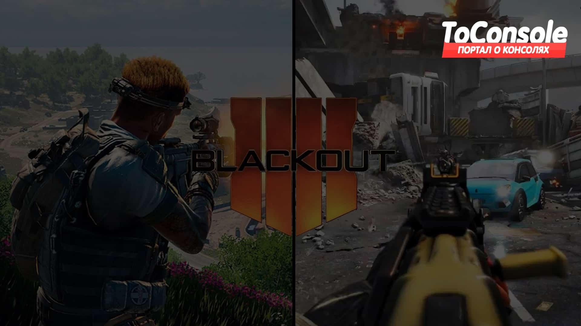 Лучшие игры на PS4 для двоих на одном экране
