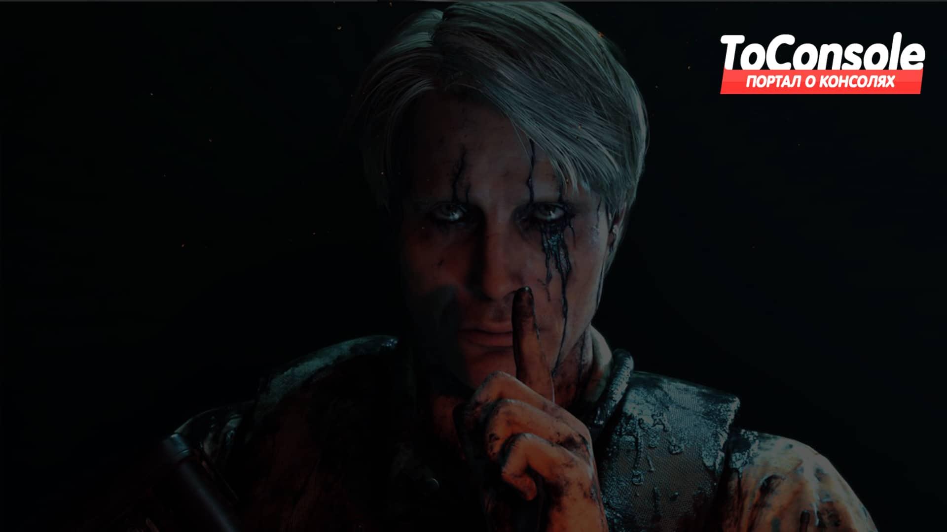 Список ожидаемых игр на PS4 в 2019
