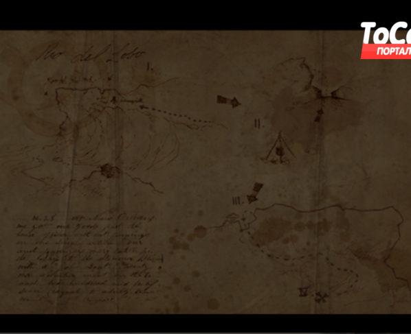 Карты сокровищ в Red Dead Redemption 2