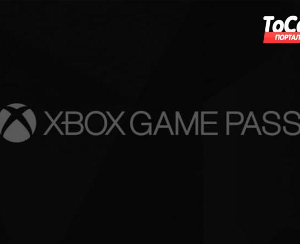 Xbox Game Pass гайд