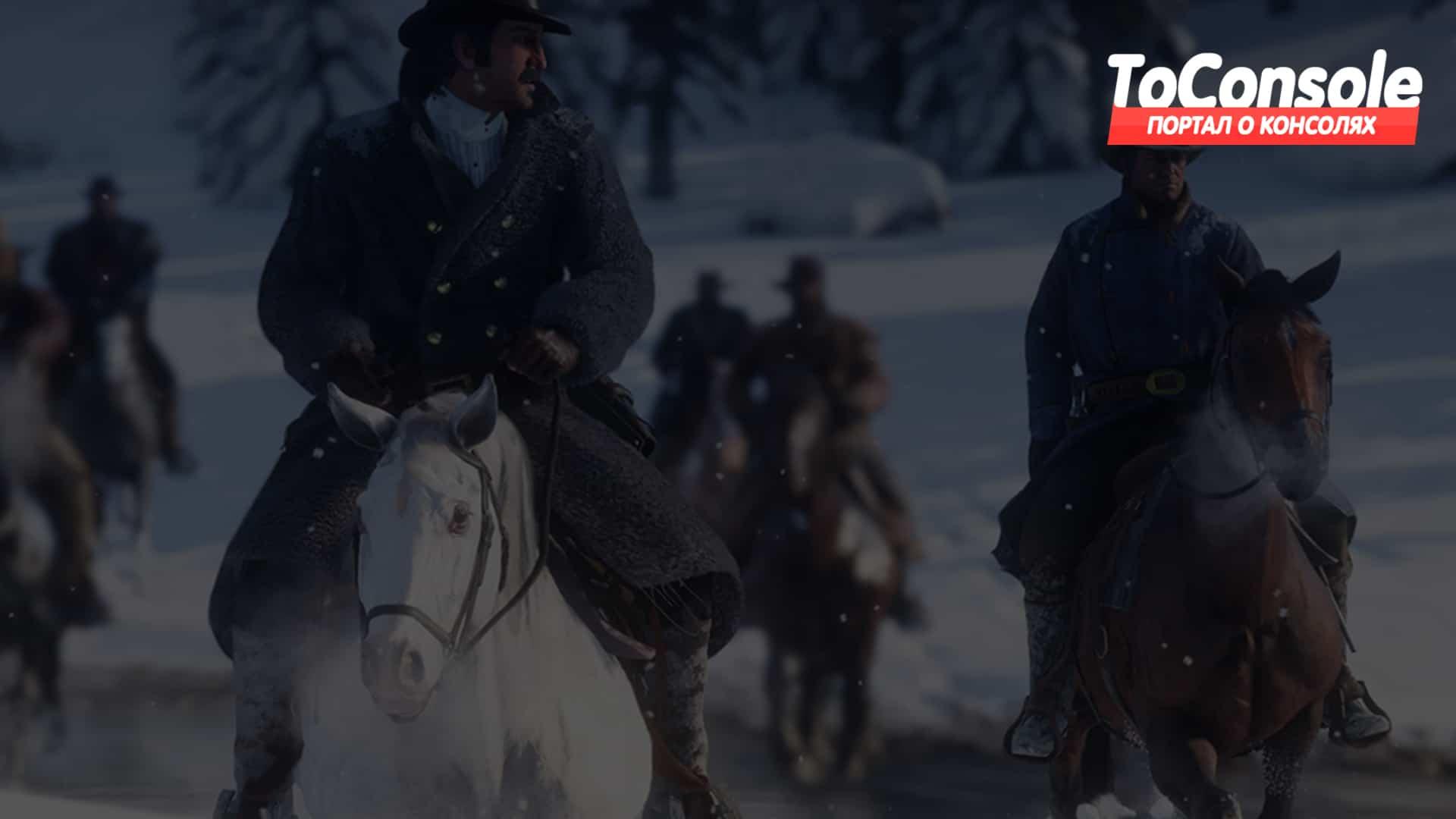 red dead redemption 2 лучшая лошадь
