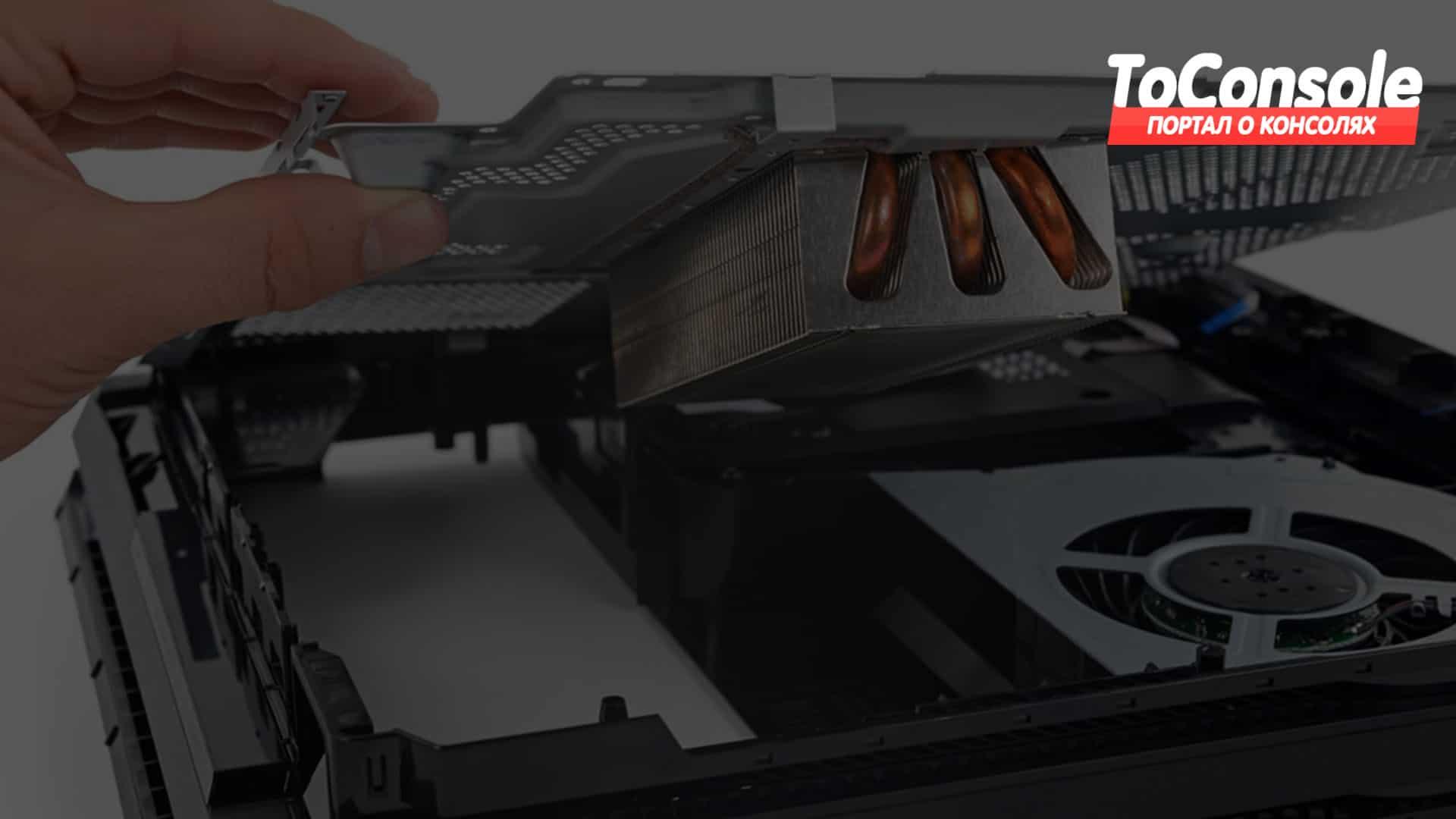 Как вручную извлечь застрявший диск PS4