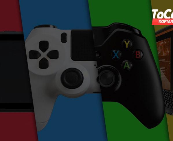 Кроссплатформенные игры Xbox One и PC