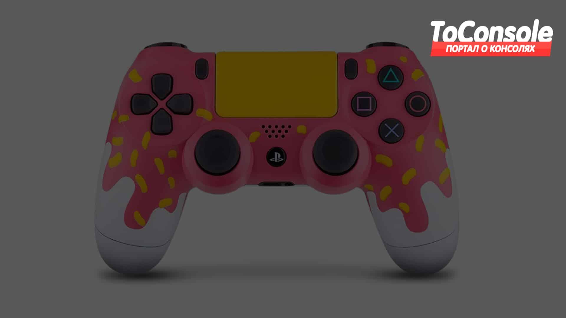 Как заряжать контроллер PS4
