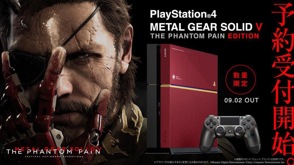 Playstation Sony Interactive Entertainment Metal Gear Solid Pornhub 1