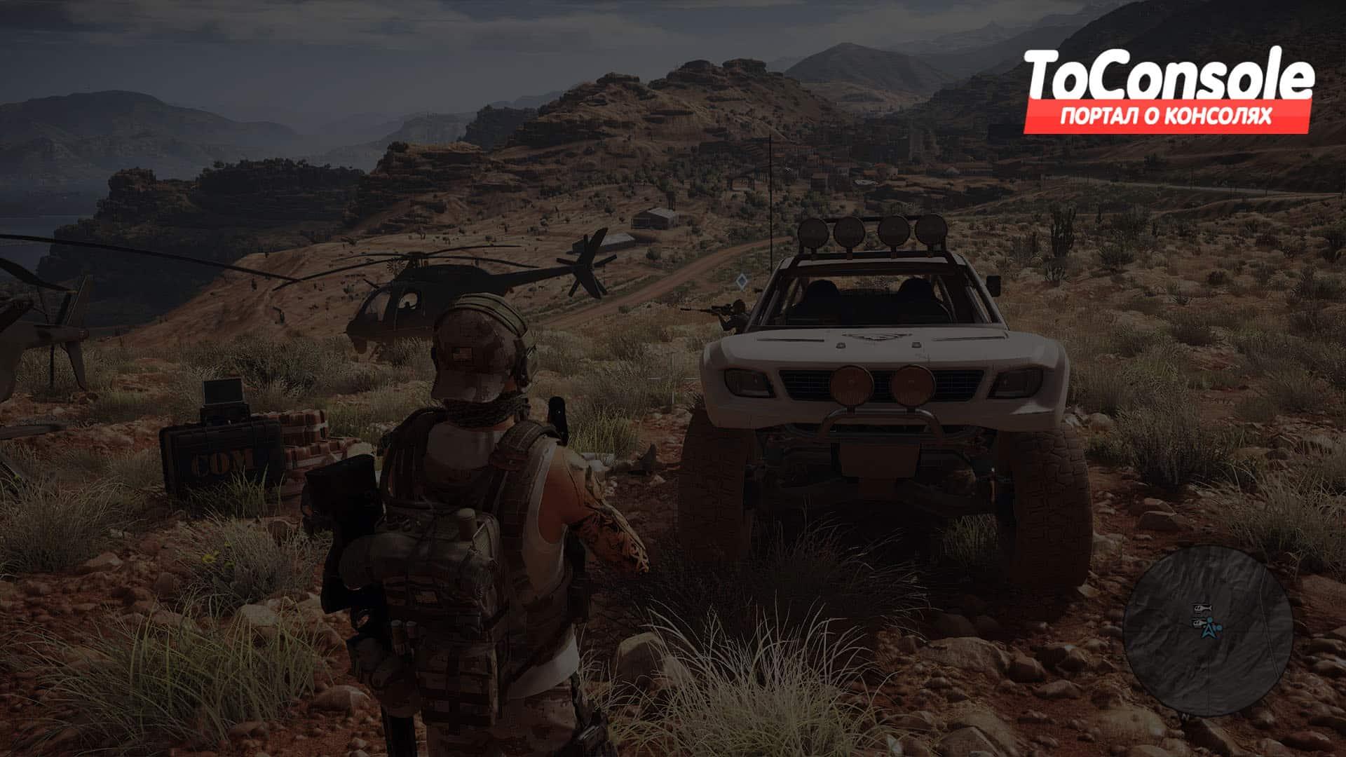 9-лучших-игр-с-открытым-миром-для-PS4-в-2018-года