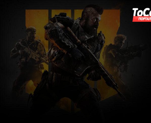 Call-of-Duty-Black-Ops-4-можно-получить-платину