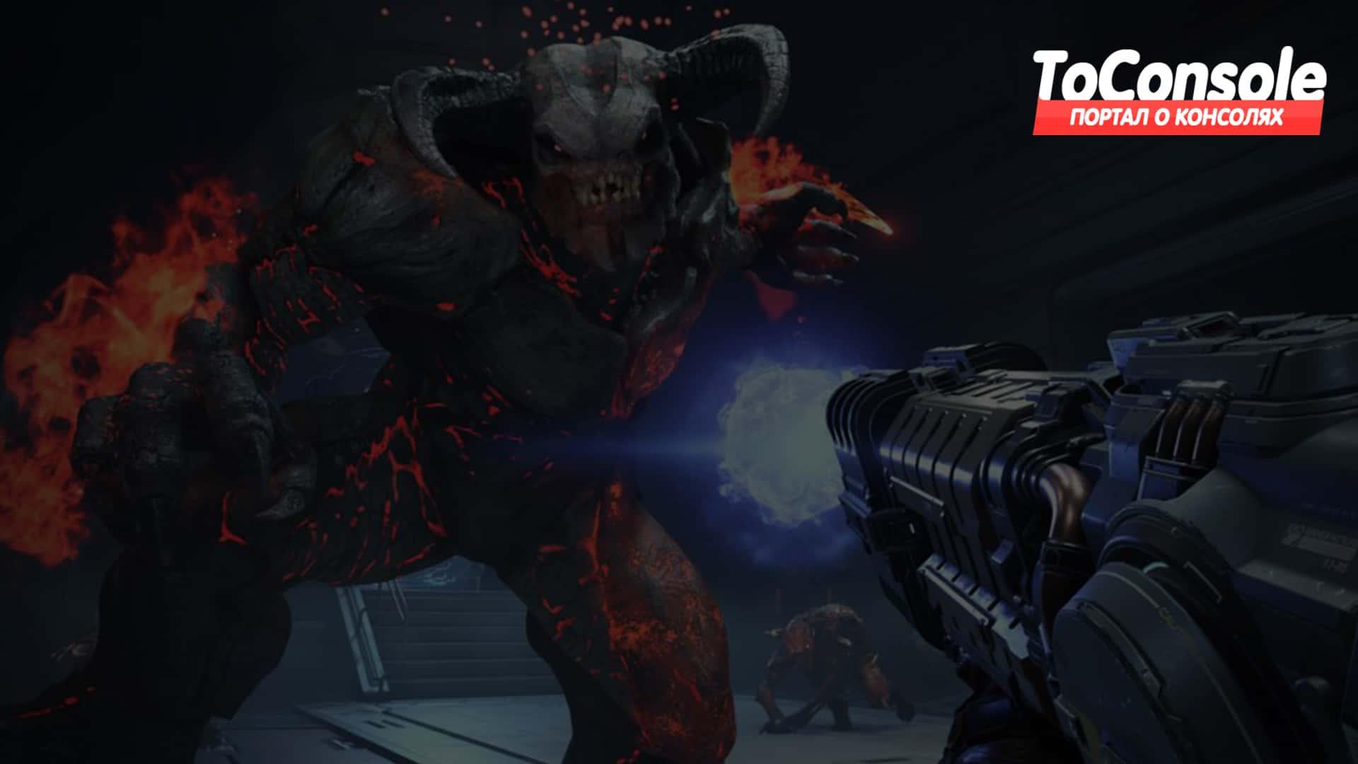 Doom Eternal дата выхода